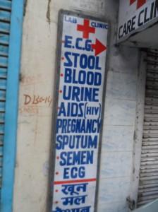 A clinic Along Delhi