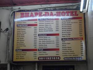 Just to give you an idea of the price range of food in India. This is not the cheapest Restaurant , but the place is OK.