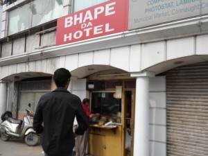 The Bhape da Hotel Restaurant , mentioned by Migrationology.com as on of his fave Indian Eatery. Stewed Lamb was super Delicious
