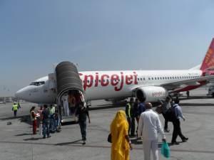 My flight from Delhi to Kathmandu .  2.5 hours