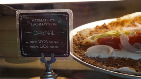 Lachmatzoun is an ancient greek style rolled pizza. Also a popular street dish.