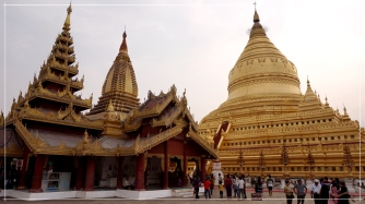 Construction is believed to have started in the 6th century. ... By the 16th century, the Shwedagon Pagoda was already an important Buddhist monument for pilgrimage in Burma